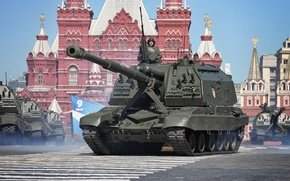 Picture howitzer, Victory Parade, artillery, Russia, Red Square, SAU, Self-propelled, 152 mm, Msta-S, installation, May 9, ...