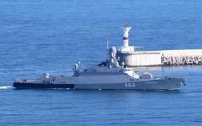 "Picture ship, Navy, rocket, small, The black sea, Sevastopol, MRK, The Black Sea Fleet, ""SERVIS"""