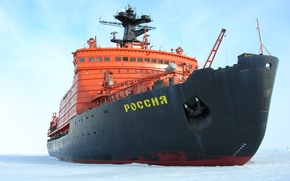 Picture ice, Russia, icebreaker, atomic