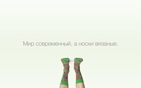 Picture meaning, grey, feet, minimalism, socks