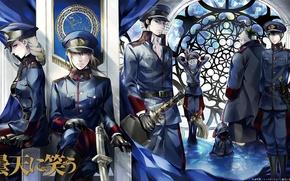 Picture girl, weapons, anime, art, form, guys, squad, sousei abeno, seiichirou takamine, sasaki kiiko, rakuchou takeda, …