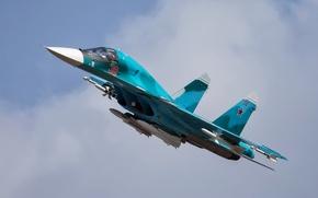 Wallpaper the plane, Su-34, weapons