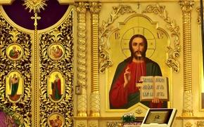 Picture Jesus, interior, Church, temple, icon