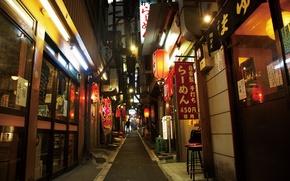 Picture Japan, Tokyo, Japan, Tokio, Lost in Translation, Lost In Translation