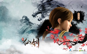 Picture the legend of sword and fairy, chinese paladin, soft star