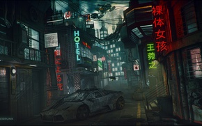 Picture night, the city, fiction, the moon, art, lane, lamborghini, cyberpunk