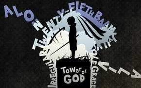 Picture Comic books, Tower of God, Twenty-fifth Baam, Viole Jyu Grace