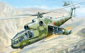Picture aviation, figure, rocket, helicopter, mi-24, BBC, Soviet