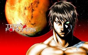 Picture Mars, Mars, Akari Hitamaru, Terra Formars, Terraforming, Akari Hizamaru