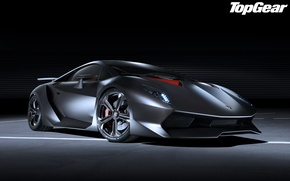 Picture Concept, darkness, Lamborghini, the concept, supercar, twilight, top gear, the front, Lamborghini, top gear, top …
