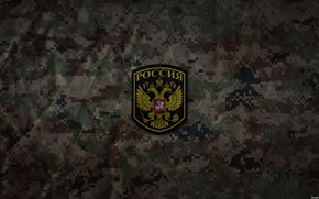 Picture Army, Russia, Camouflage, SURAT, by Andrew Marley, SRVV, Digital Camo, SURPAT, Survival Patern