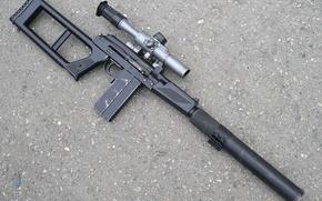 Picture VSK-94, Russian sniper rifle, Military Sniper Complex