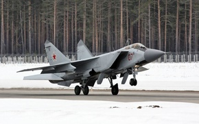 Picture strip, Foxhound, The MiG-31