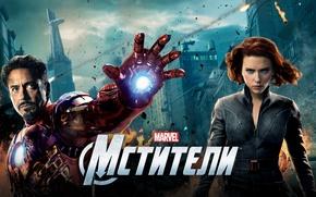 Picture fiction, Scarlett Johansson, Scarlett Johansson, Iron man, poster, Iron Man, comic, Black Widow, Robert Downey …