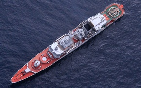 "Picture ship, Ukraine, frigate, Navy, guard, ""Hetman Sahaidachny"""