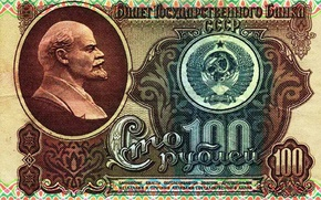 Picture money, texture, USSR, Lenin, hundred rubles