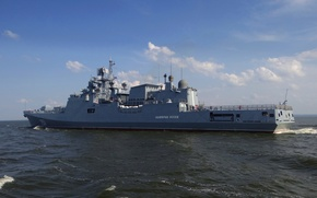 "Picture Navy, frigate, The Baltic sea, patrol ship, ""Admiral Essen"""