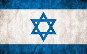 Picture flag, israel, state