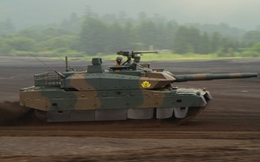 Picture Japan, Tank, Type-10