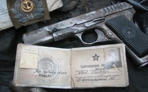 Wallpaper gun, USSR, ID