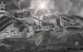 Picture holiday, tank, May 9, World of Tanks, T-34-85, Victory day