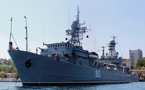 Picture sea, minesweeper, The Black Sea Fleet, Kovrovets