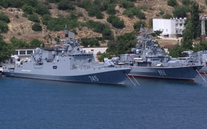 "Picture ships, Navy, Sevastopol, The Black Sea Fleet, ""Admiral Grigorovich"", ""Inquiring"", Guard"