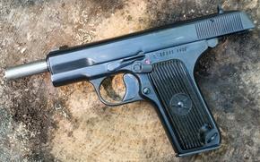 Picture gun, 1953, army, self-loading