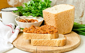 Picture greens, bread, parsley, squash caviar