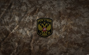 Picture Army, Russia, Camouflage, The CRRF, Desert Camouflage, DIGITAL CAMO by Andrew Marley, CSTO