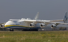 """Picture the plane, the airfield, The an-225, jet, transport, """"Mriya"""""""