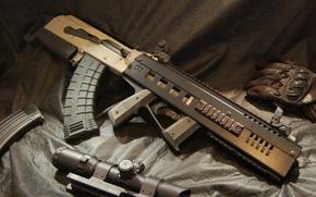 Picture weapons, machine, optics, Spike X1S/WASR-10, Bullpup AK