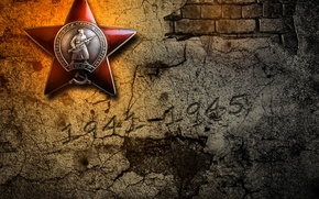 Picture weapons, star, May 9, victory day, 1941-1945