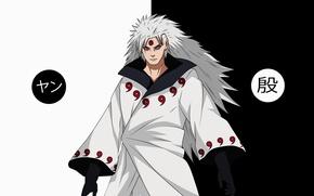 Picture Naruto, God, Madara, Rinnegan, Uchiha Powers