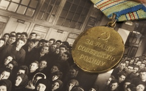 Picture photo, May 9, victory day, award, medal