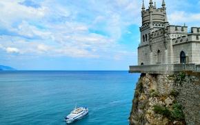 Picture Landscape, Crimea, Swallow's nest