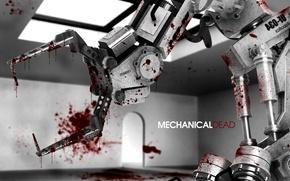 Wallpaper blood, Robot, the door