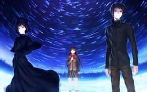 Picture forest, stars, night, girls, anime, art, schoolgirl, guy, lain, aozaki aoko, to know alice, mahou …