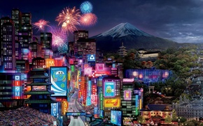 Picture machine, the city, lights, sport, building, cartoon, mountain, track, salute, the volcano, Lightning, Tokyo, race, …