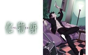 Wallpaper room, sofa, uraragi feeling, airplane, characters, history of monsters, bakemonogatari