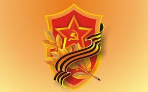 Wallpaper vector, star, May 9, Georgievskaya tape