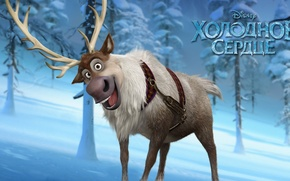 Picture cold, winter, snow, smile, cartoon, ice, deer, Frozen, tree, disney, Sven, cold heart