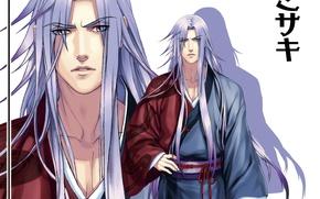 Picture face, shadow, characters, white background, guy, kimono, long hair, visual novel, Misaki, Taishou Mebiusline