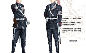 Picture gun, boots, characters, white background, guy, holster, military uniform, visual novel, Taishou Mebiusline, When Tatebayashi