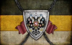 Picture Flag, Empire, Coat of arms
