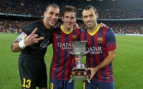 Picture football, victory, sport, sport, barca, Cup, Barcelona, football, win, FCB, barcelona, Messi, leopard, Leo, Leo, …