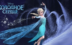Picture cold, girl, snow, magic, cartoon, Frozen, Blizzard, disney, Elsa, cold heart, koldovstvo