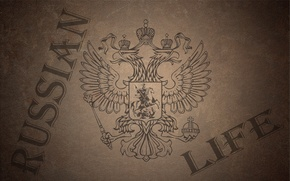 Picture Russia, coat of arms, Russia