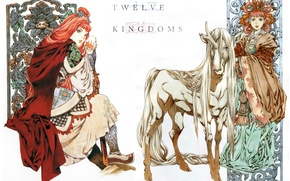Picture sword, hairstyle, unicorn, red, cloak, art, Youko Nakajima, the Twelve Kingdoms, Akihiro Yammada, 12 Kingdoms, …