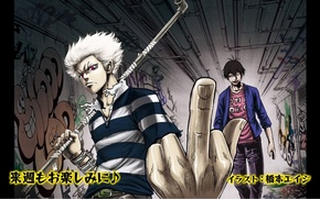 Picture Wolf, Bloody guy, Blood Lad, Wolf